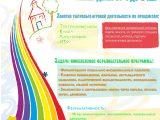 reklama_vishe_radugi